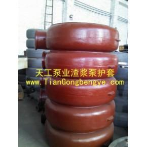 渣浆泵厂家|渣浆泵配件