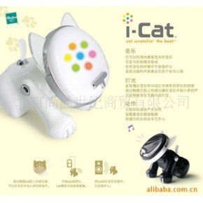美国孩之宝电子宠物猫I CAT(白)