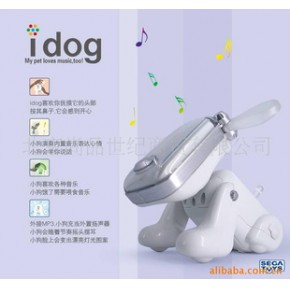 世嘉宠物狗idog(白)