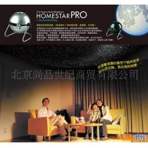日本世嘉星空投影仪HOME STAR PRO