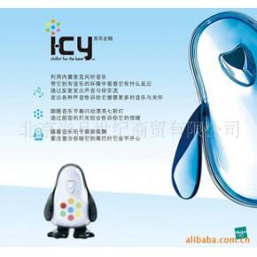 美国孩之宝电子宠物企鹅I-CY