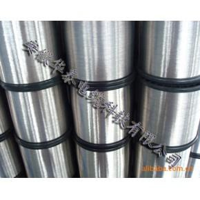 铝镁合金线 铝镁线 圆形