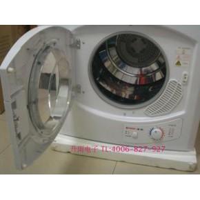 提供康标投币干衣机烘干机