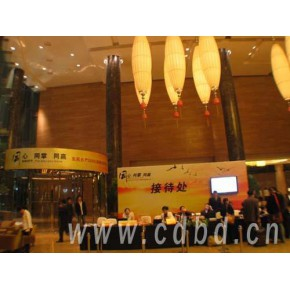 重庆巡展策划设计,重庆巡展策划公司成都博达,重庆巡展设计制作