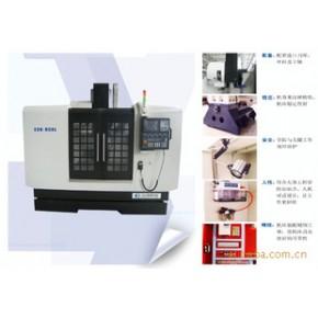 ESV-1060立式加工中心