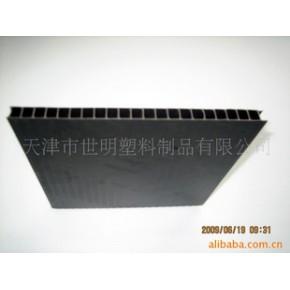 2-12mm中空板