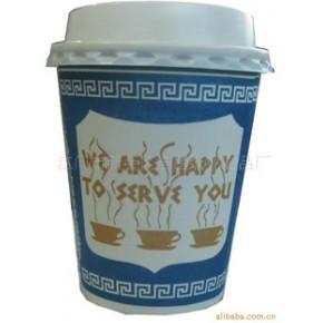 咖啡纸杯 广东江门 8安士