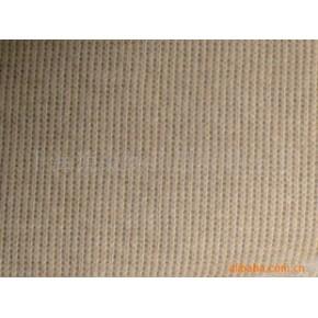 法式罗纹 针织面料 100%C