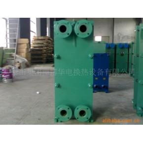 水泥厂专用板式换热器 板式换热器
