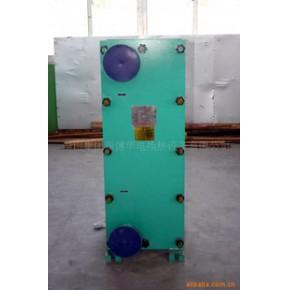 拉丝机专用板式换热器 板式换热器