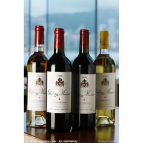 葡萄酒贸易