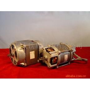供各类碎纸机电机 铁马 单相异步电动机