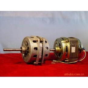 干衣机电机 铁马 单相异步电动机