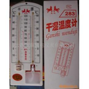 干湿计 同辉 283 列表式温湿度计