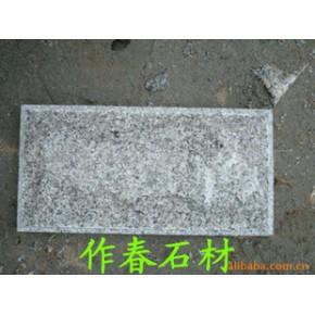 五莲花蘑菇石 作春石材 各种(mm)
