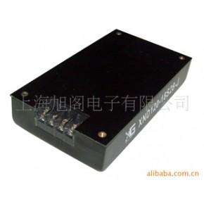 75-150W开关电源、模块电源