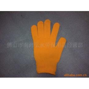 黄色尼龙手套劳保用品 普通劳保手套