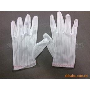 防静电 电子汗布防静电点胶手套劳保用品