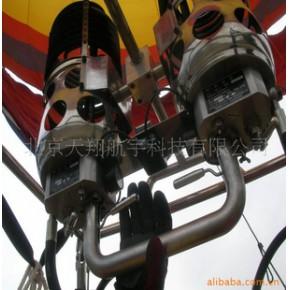 热气球燃烧器 TX TX72