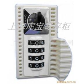 拨码式储存柜,拨码式存包箱,密码锁,机械密码锁