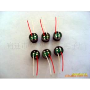 电磁式蜂鸣器 电磁式蜂鸣器