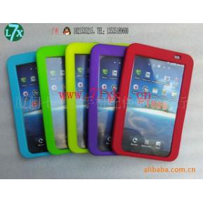 三星平板电脑 三星 Galaxy Tab P1000 保护套 硅胶套