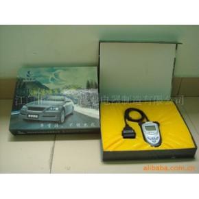 车心仪(汽车安全智能自动检测器)