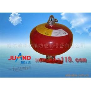 贮压悬挂式超细干粉自动灭火装置7