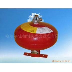 贮压悬挂式超细干粉自动灭火装置4