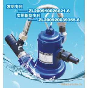 无噪声船用气动潜水泵 污水潜水泵