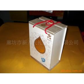 水杯包装盒 不限 烫金(烫银)