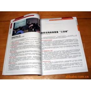 提供书刊杂志印刷加工 海德堡四开、八开