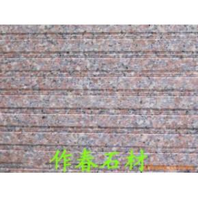 划沟板 作春石材 各种(mm)