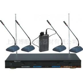 海天无线会议话筒 HT-840 一拖四
