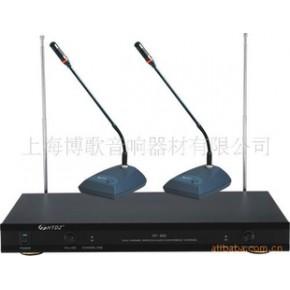 海天HTDZ HT-820 专业会议一拖二无线麦克风话筒