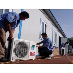 中央空调安装服务提供