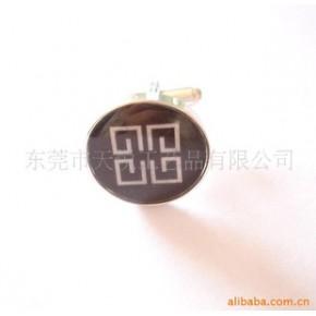 袖扣  钮扣 时尚饰品 工艺有激光雕刻或在模具上浮雕LOGO