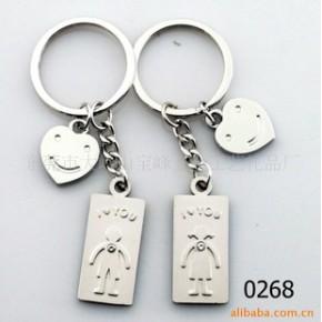 0268,0269,0270情侣钥匙扣