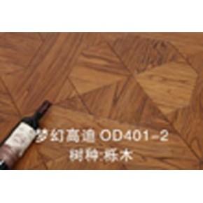 东营标王地板庆双节 地板优惠的多 地板折扣多 东营标王地板