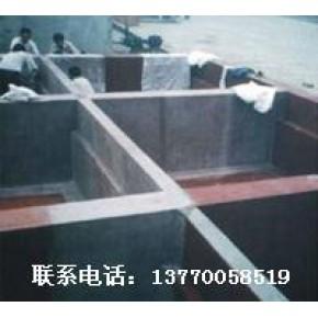 环保工程污水池防腐污水池耐腐蚀防腐