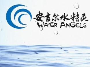 舟山安吉尔水精灵饮水设备供应商
