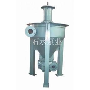石家庄泵业,石泵集团
