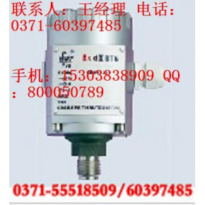 SWP-T20系统通用型压力变送器