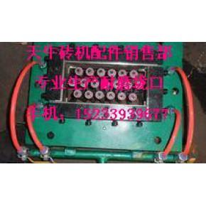 砖机专用耐磨机口