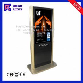 锐新RXZG-L65C 防暴广告机