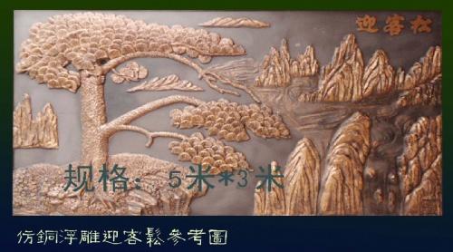 佳木斯仿铜浮雕壁画 佳木斯园艺雕塑手绘创意中心