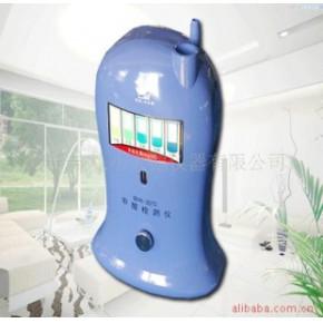 甲醛测定仪,甲醛检测仪,甲醛快速测定仪
