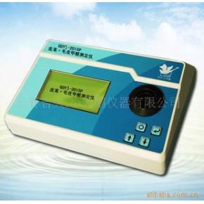 皮革甲醛测定仪,毛皮甲醛测定仪,检测甲醛