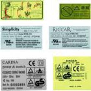 请问修正液需要申请CQC认证 PETPGDQ2UL认证,电线对贴标签UL969认证,UL标签厂家