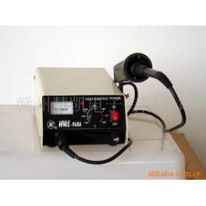 电烙铁(968A)